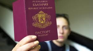 Çocuk Bulgaristan Vatandaşı ise baba nasıl oturum alır?