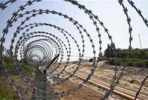 Телена ограда на границата