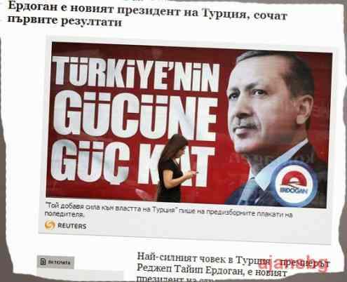 Bulgar_basini_Erdogan-in_zaferini_konusuyor