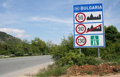 bulgaristan_izninizi_zehir_edebilir_h36685