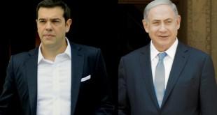 tsipras-netaniahu-gr-ibna