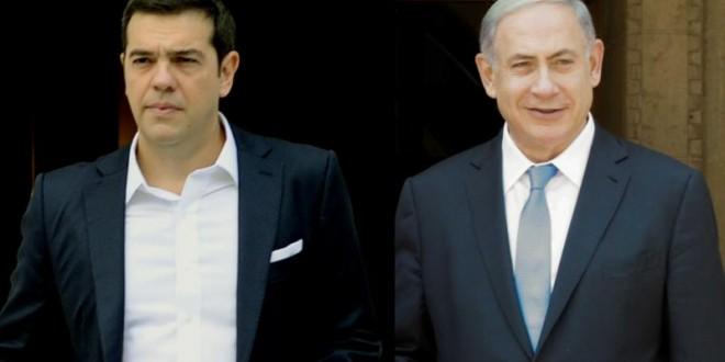 Yunanistan-İsrail-G.Kıbrıs birliğine ilk adım