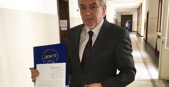 DOST Partisi, resmi kayıt için mahkemeye başvuru yaptı
