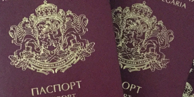 Son 5 yılda 62 binin üzerinde yabancı Bulgaristan vatandaşlığına alındı