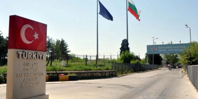Bulgaristan-Türkiye Sınırında Güvenlik Önlemleri