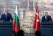 Başbakan Binali Yıldırım, Bulgaristan Başbakanı Boyko Borisov ile Görüştü