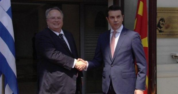 Yunanistan Dışişleri Bakanı Nikos Kotzias bugün Makedonya'yı ziyaret ediyor