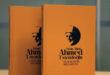Ahmed Davudoğlu, Uluslararası Sempozyumu Bildirileri Kitaplaştırıldı