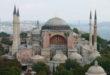 Yunanistan'a Ayasofya Kınaması