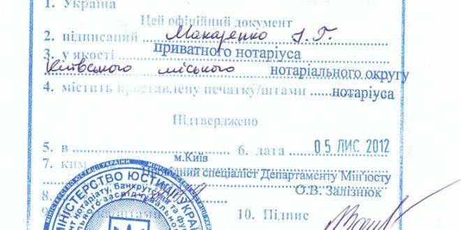 Bulgaristan'da Düzenlenen Belgelerin Türkiye'de Geçerli Olması İçin Ne Yapmak Gerekir?
